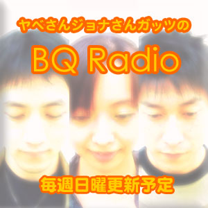 bqradio_new_sq.jpg